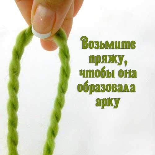 скользящий-узел1
