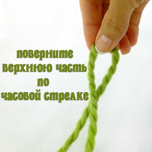 скользящий-узел2