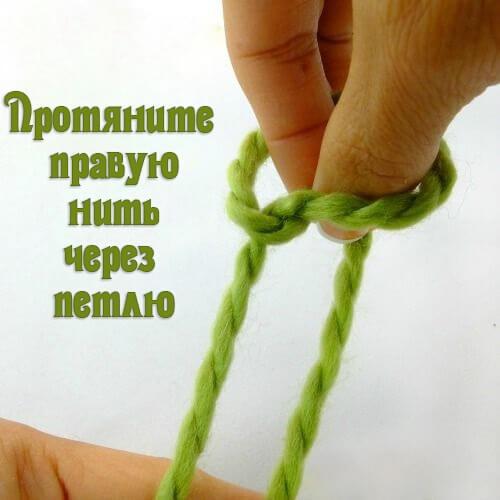 скользящий-узел5